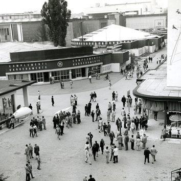 Salone del Mobile.Milano: история самой крупной мебельнойвыставки