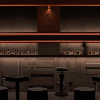 Атмосферный бар в Шанхае
