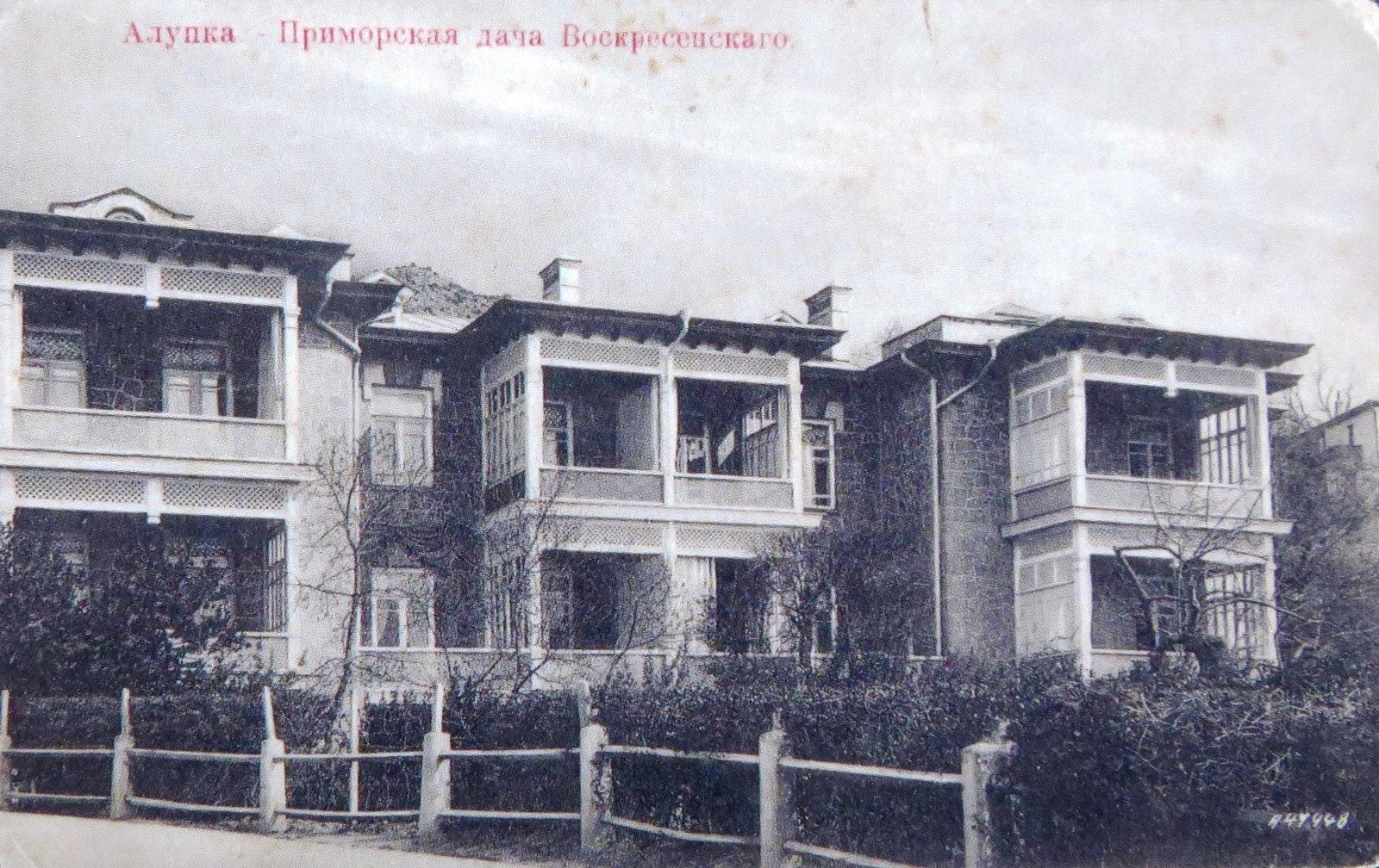 19101915.  . .  . . .    2017.