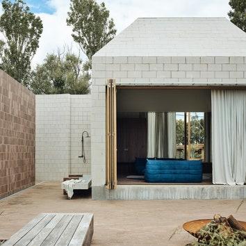 Бетонный дом в Австралии