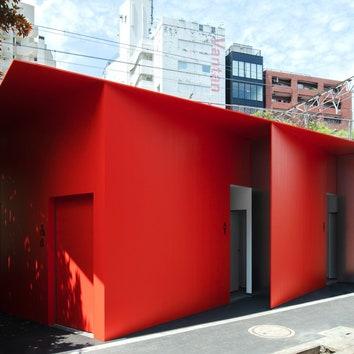 Известные архитекторы построили к Олимпиаде 2020 в Токио новые общественные туалеты: 9 проектов