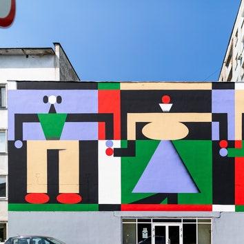 В Екатеринбурге появился мурал от дуэта Zebu