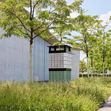 Новый ландшафтный объект в кампусе Vitra