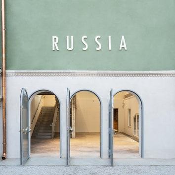 Объявлены победители Венецианской архитектурной биеннале 2021