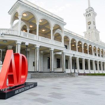 Как прошла премия  AD Design Award 2021 на Северном речном вокзале