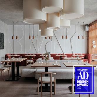 Победитель AD Design Award 2021: ресторан Grecco в Санкт-Петербурге