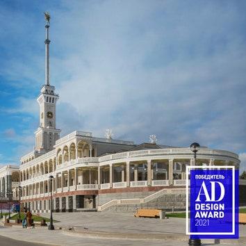 Победитель AD Design Award 2021: Северный речной вокзал в Москве