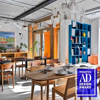 Победитель AD Design Award 2021: офис студии, шоурум и кафе Yaratam Design в Казани