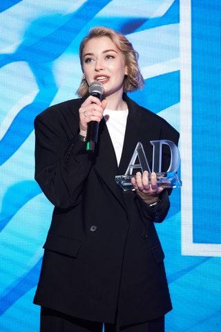 AD Design Award 2021nbsp    nbsp.
