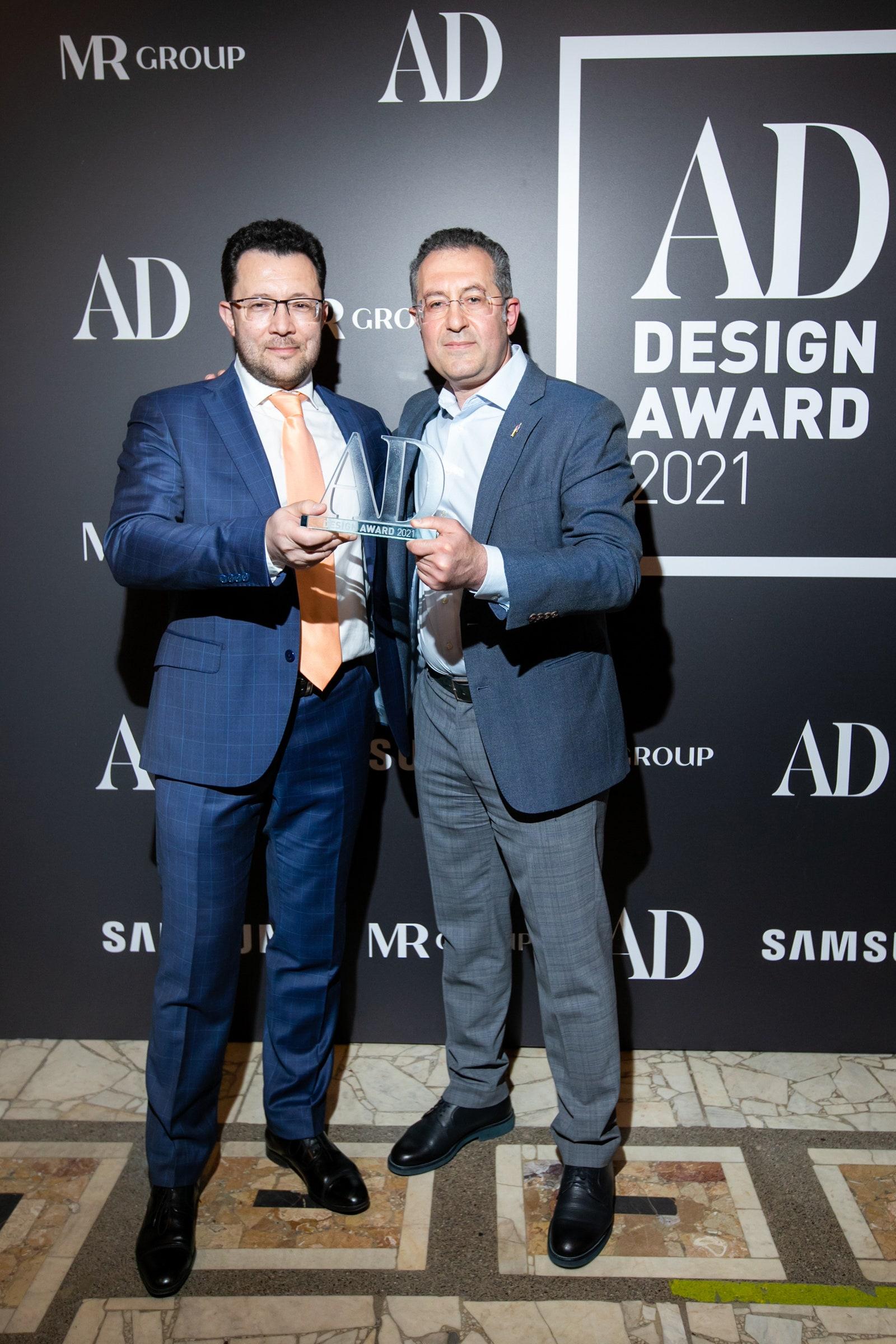 AD Design Award 2021