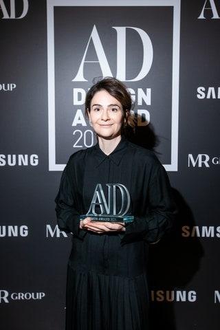 AD Design Award 2021nbsp   nbsp  .