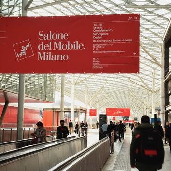 Salone del Mobile.Milano 2021: что происходит с главной мебельной выставкой и чего нам ждать этой осенью