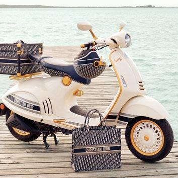 Скутер Vespa с обновленным дизайном от Dior