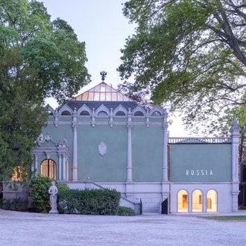Чего ждать от Венецианской архитектурной биеннале 2021: главные проекты и выставки