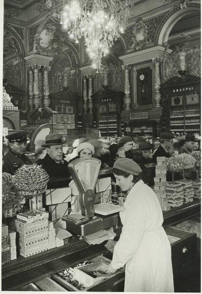 russiainphoto.ru.  .   1950.