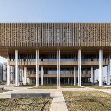 Публичная библиотека в Тайнане