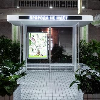 "Инсталляция ""Природа на остановке!"" на Северном речном вокзале"