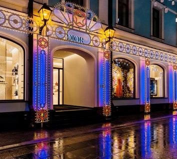 Бутик Dior в Москве.