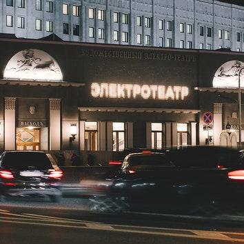 """Как выглядит кинотеатр """"Художественный"""" после реставрации: первые фотографии интерьера и фасада"""