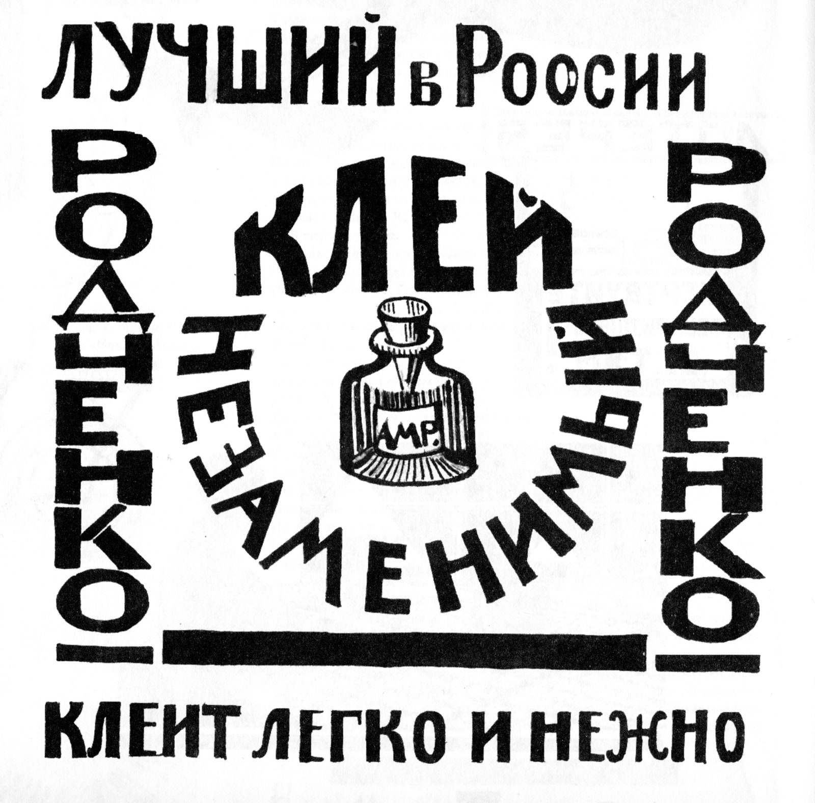 . . .          1. 1922.