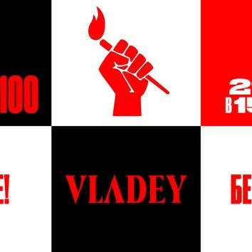 """Аукцион от Vladey в формате """"Все по 100"""" с работами белорусских художников"""