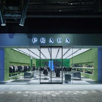 Новый бутик Prada по проекту бюро OMA в Токио