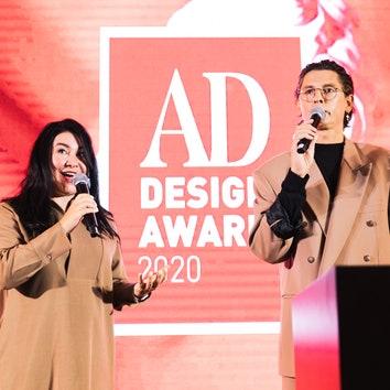 Как прошла премия AD Design Award 2020 в Музее русского импрессионизма