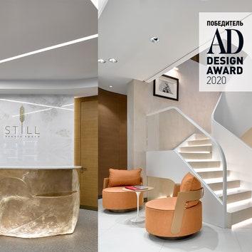 Победитель AD Design Award 2020: салон Still Beauty Space по проекту Ирины Глик