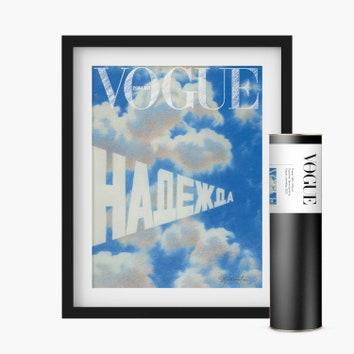 """""""Надежда"""": лимитированный мерч от Эрика Булатова и Vogue"""