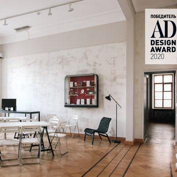"""Победитель AD Design Award 2020: арт-пространство """"Пушкинский.Youth"""""""