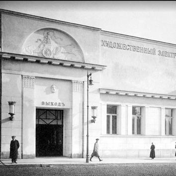 """Кинотеатр """"Художественный"""" откроется после реставрации в конце 2020 года"""