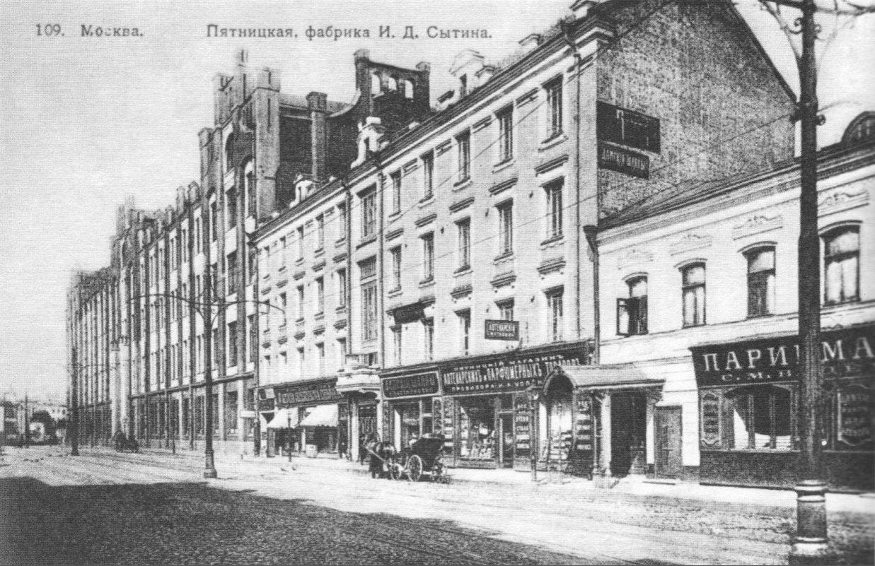 pastvu.com  . .   . 19121917 .