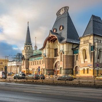 Путешествия по России: 6 вокзалов с красивой архитектурой