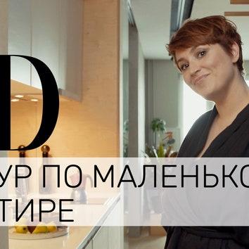 AD Видео: в гостях у дизайнера Татьяны Бобылевой