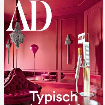 100 лет Architectural Digest: рассказываем о немецком AD