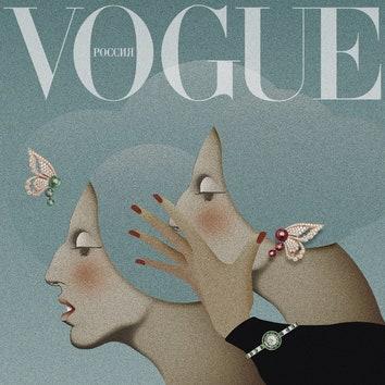Vogue запустил в продажу лимитированную серию плакатов