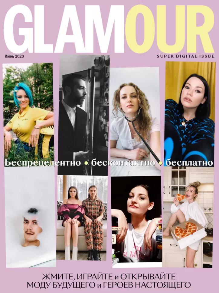 Glamour digital