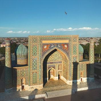 """""""Узбекистан. Дорога в Самарканд"""": новая книга от Assouline"""