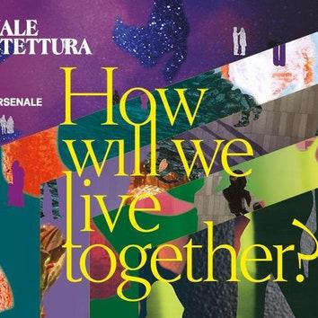 Венецианскую архитектурную биеннале 2020 перенесли на конец августа