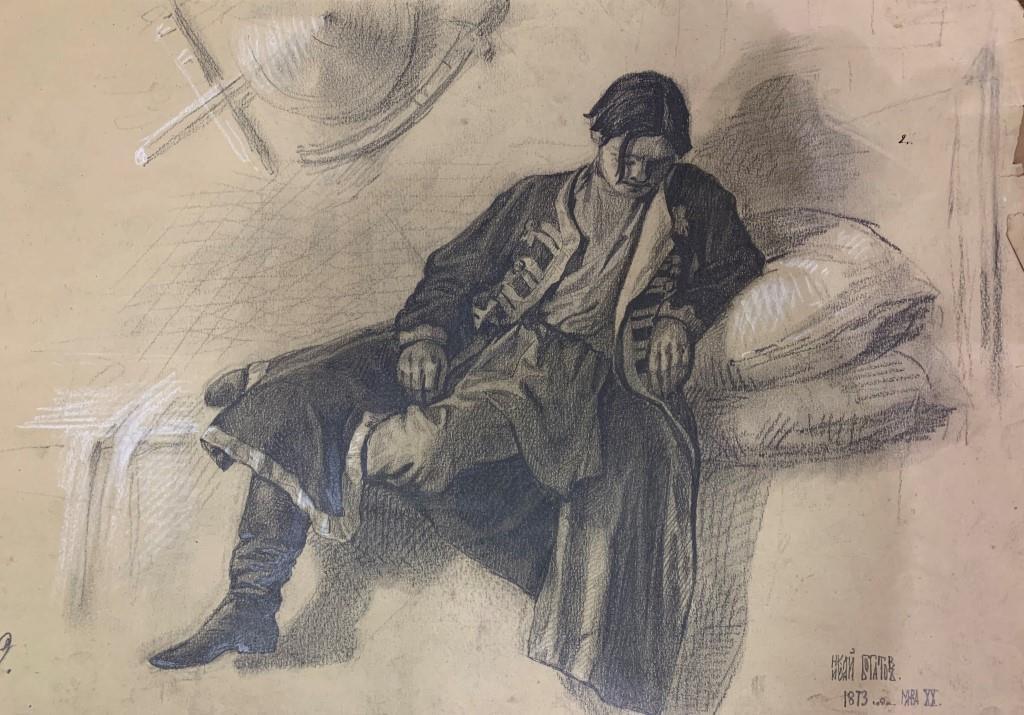 . . 1873.  .