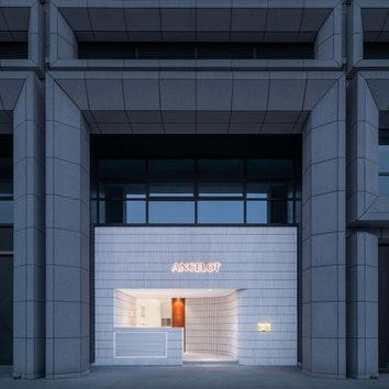 Минималистская кондитерская с плиточным фасадом в Китае