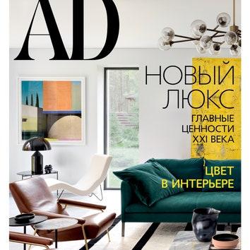Анастасия Ромашкевич: 5 причин купить апрельский номер AD