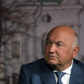 Ушел из жизни бывший мэр Москвы Юрий Лужков