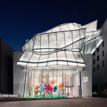 Бутик Louis Vuitton по проекту Фрэнка Гери и Питера Марино в Сеуле