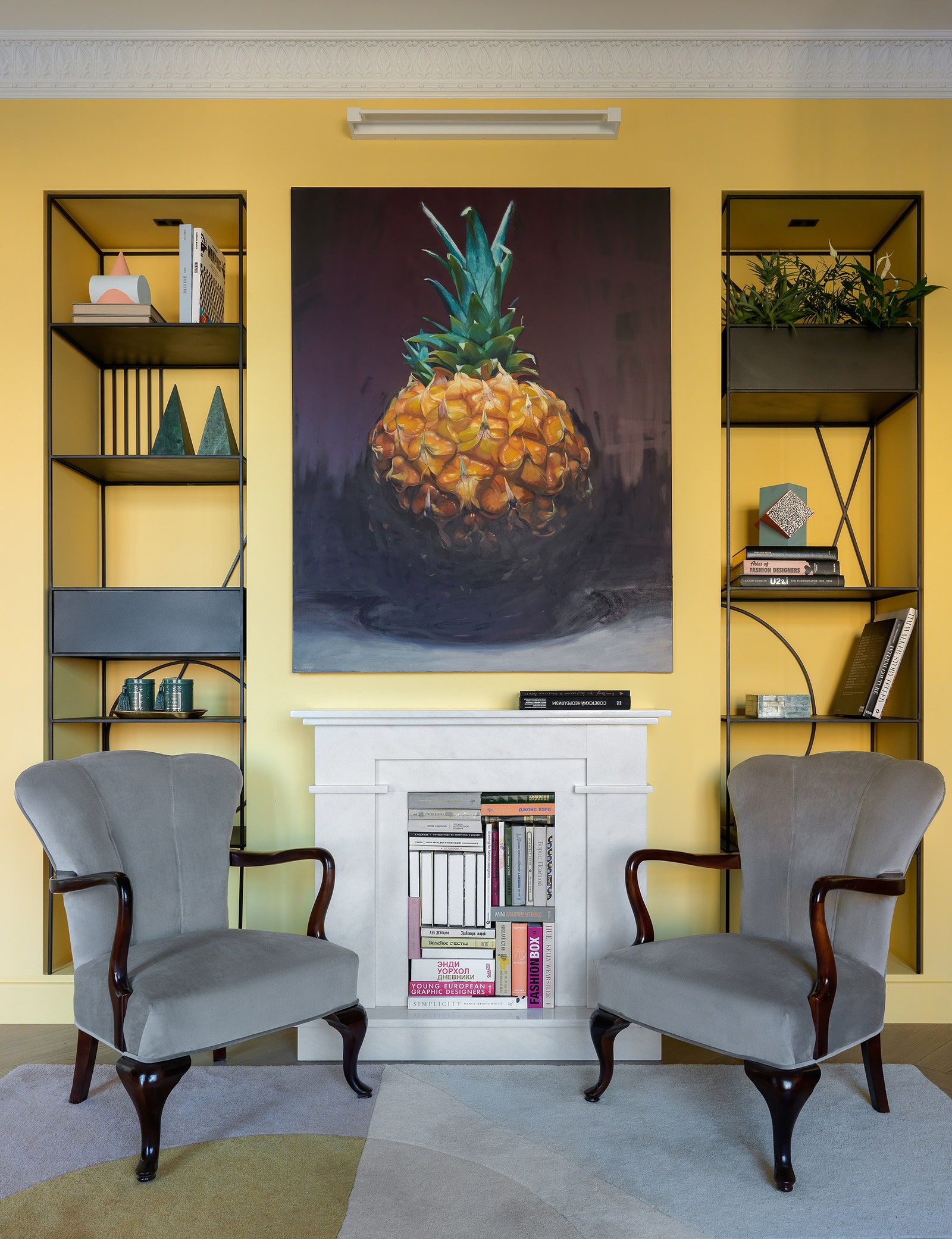 .  LoftDekor               Zara Home          Split Straw Paint amp Paper Library   .