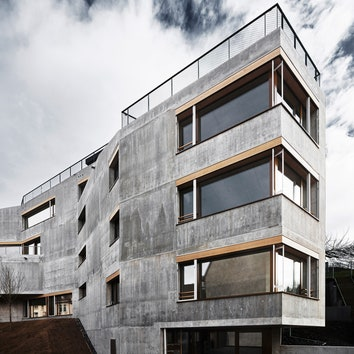 Многоквартирный бетонный дом в Цюрихе
