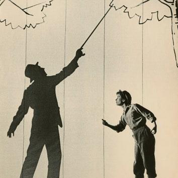 Просто жизнь: выставка советских фотографий в Мультимедиа Арт Музее