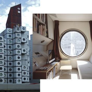 Дом-легенда: капсульная башня Накагин в Токио