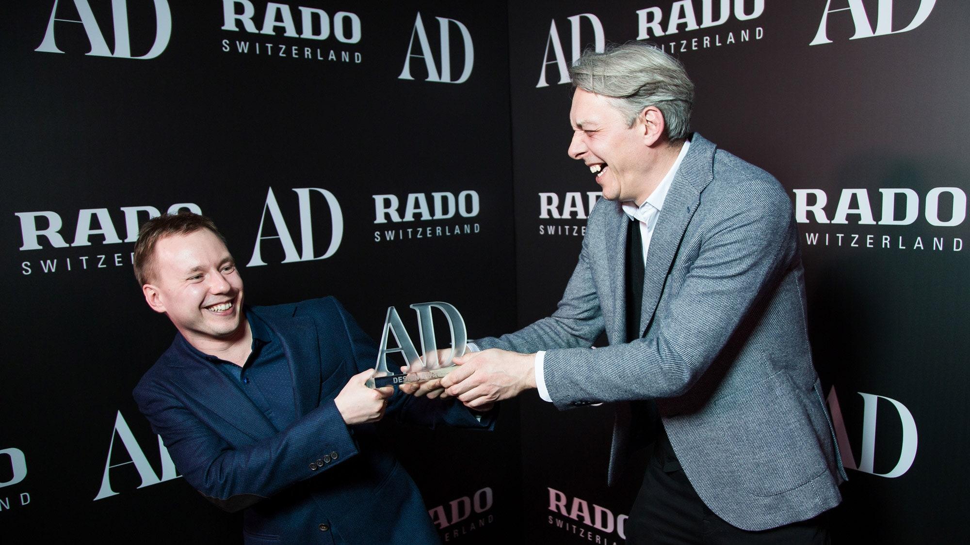AD Design Award