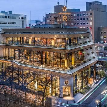 Новый Starbucks Reserve Roastery в Токио по проекту Кенго Кумы